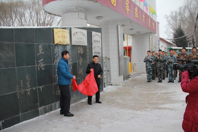 黑龙江省退役士兵...